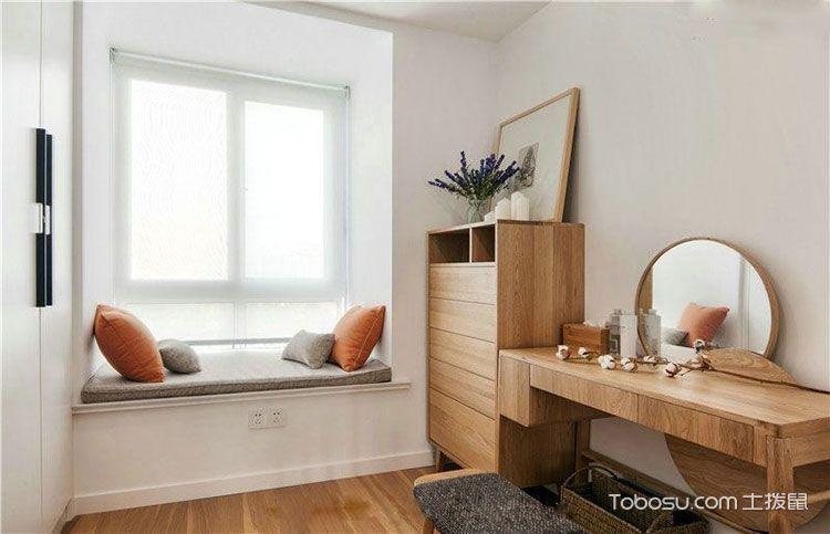 卧室黄色梳妆台日式风格装饰图片