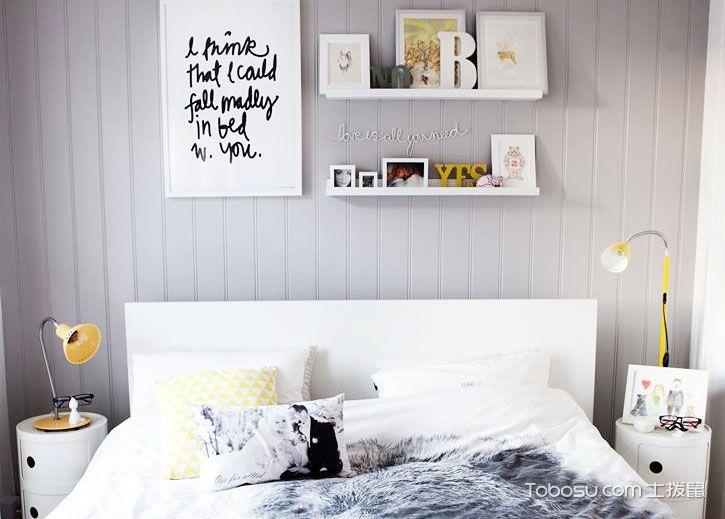 时尚北欧风公寓 个性字母背景墙让空间更时尚