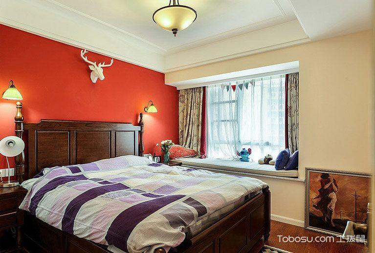 89平简美混搭风格两室两厅装修 温馨满满