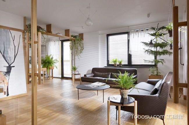 混搭风格小户型105平米家装设计