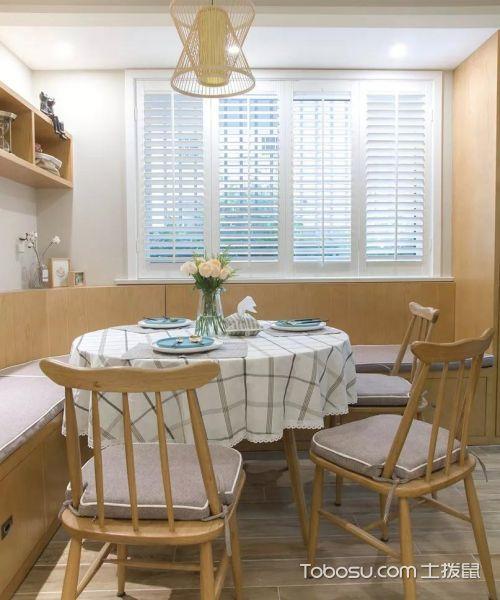88平米自然简约日式风,卡座餐厅舒适又实用!_装修图片