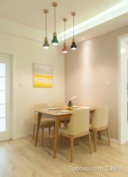 现代简约风格二居室90平米装修