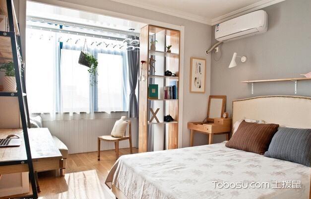 64平米两房,温馨的世外桃源_装修图片
