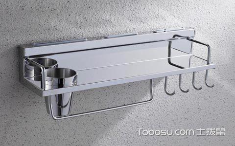 太空铝浴室挂件