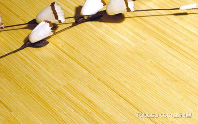竹地板好还是木地板好
