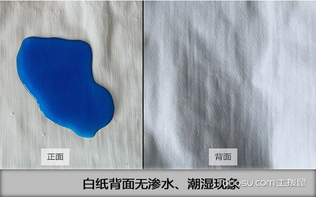 品赫沃威漆的防水性