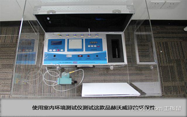 室内环境测试仪