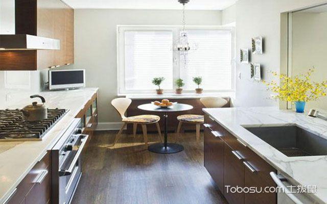 走廊式厨房