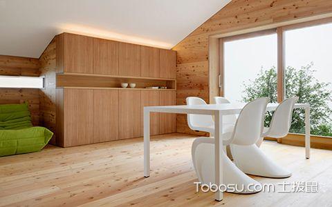 北欧风格家具