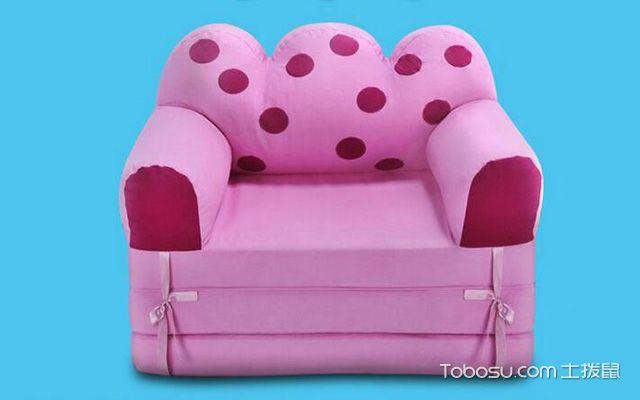 可折叠沙发床椅