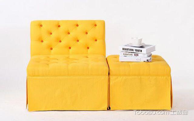 双人卡坐沙发椅