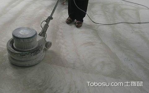 水泥地面施工监工
