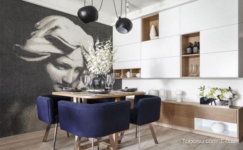 90平北欧风格装修三居室,不张扬的文艺范儿