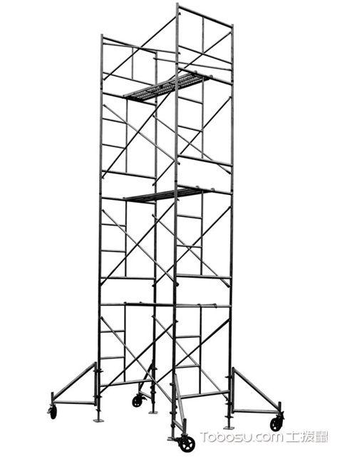 梯型脚手架