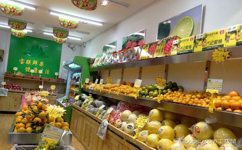 """水果店装修效果图,让水果也有舒适的""""家"""""""