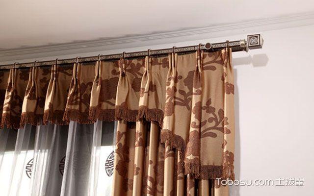安装窗帘杆