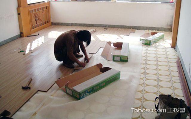 实木地板怎么安装