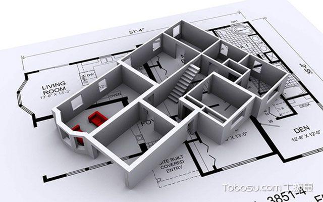 70平米房子装修预算