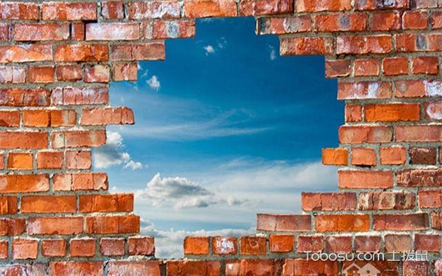 房屋装修拆墙