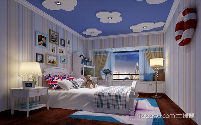 小户型两室一厅装修