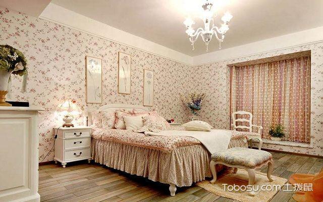 居室空间的问题