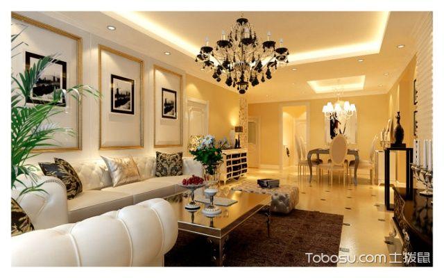 客厅空间设计原则