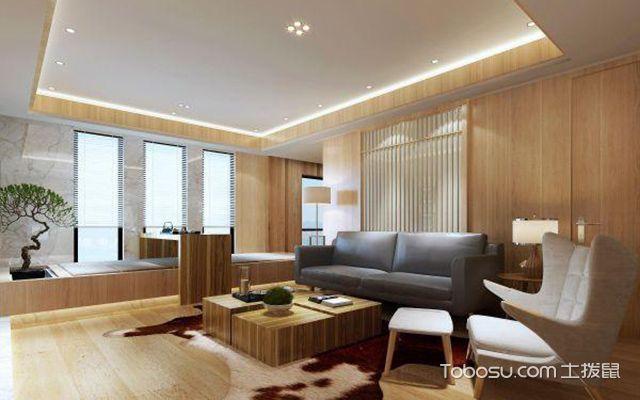 三室两厅装修方案