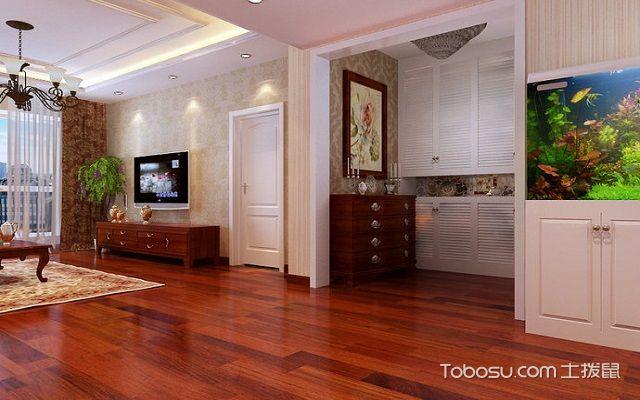 两室两厅房子装修