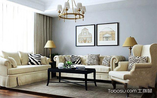 现代美式风格客厅