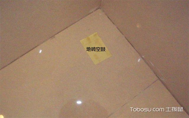 地砖空鼓修复之空鼓地板