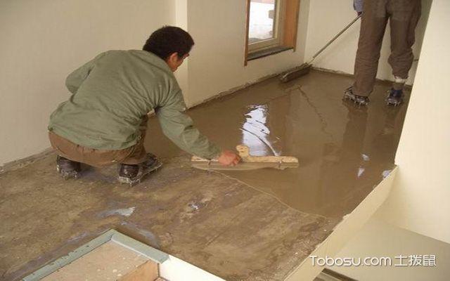 打水泥地面怎么找平