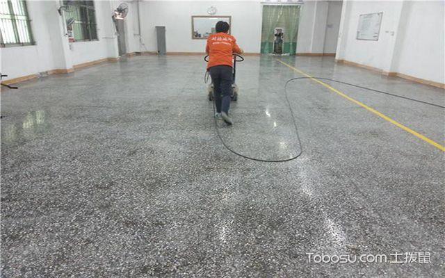 水泥地面怎么处理