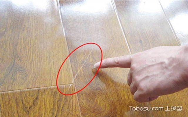实木地板油漆去除之案例