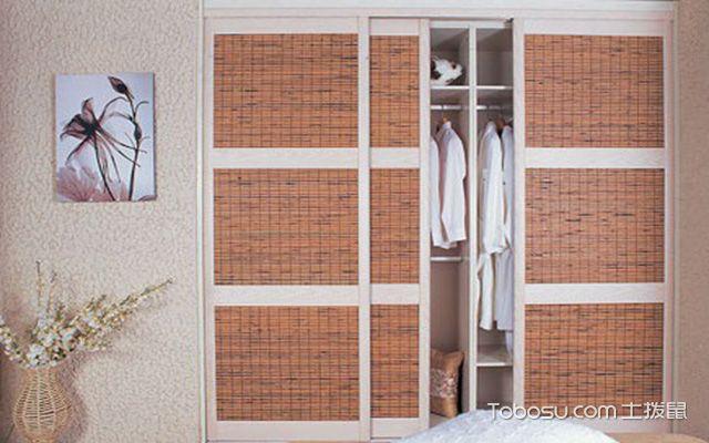 嵌入式衣柜定做之环保性