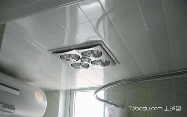 吸顶式浴霸安装流程
