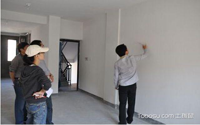 新房装修中期验收