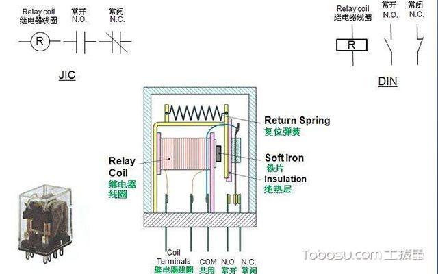 继电器原理图
