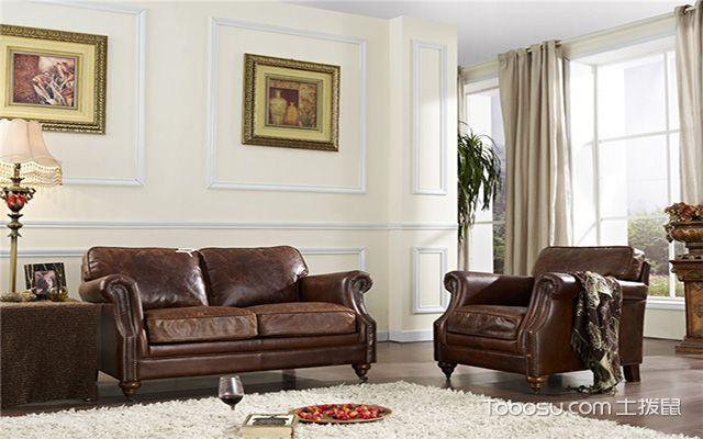 真皮沙发的材质种类之裂纹皮