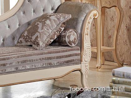 带贵妃榻的沙发好吗之挑选