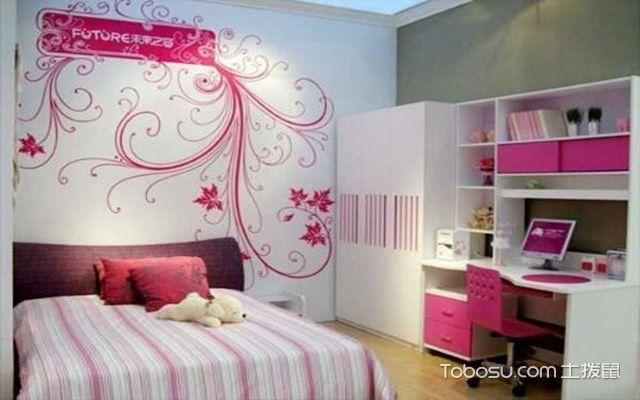 大卧室怎么装修之小书桌