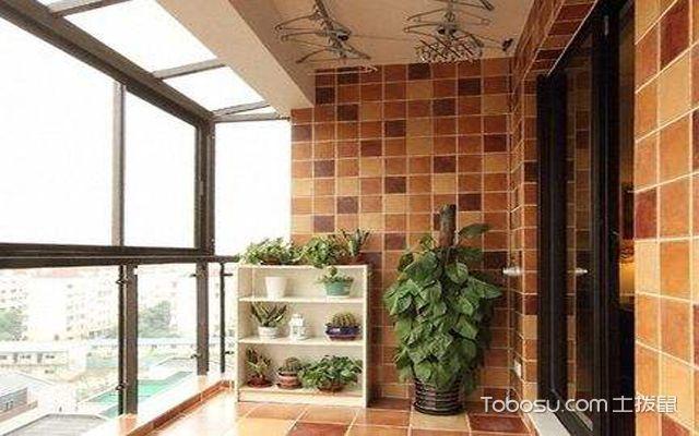 阳台贴什么砖好看