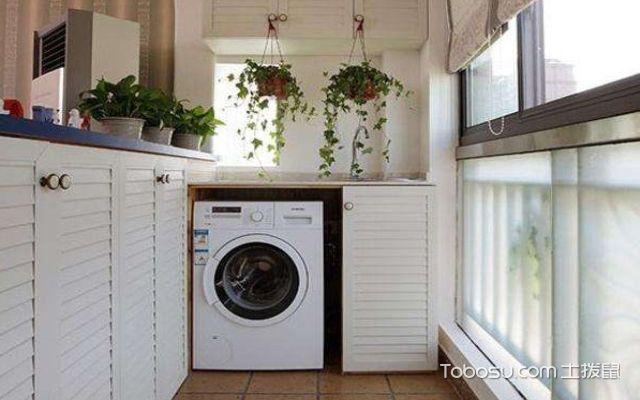阳台整体洗衣柜设计