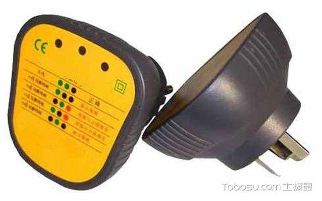 家装验收工具有哪些——试电插座