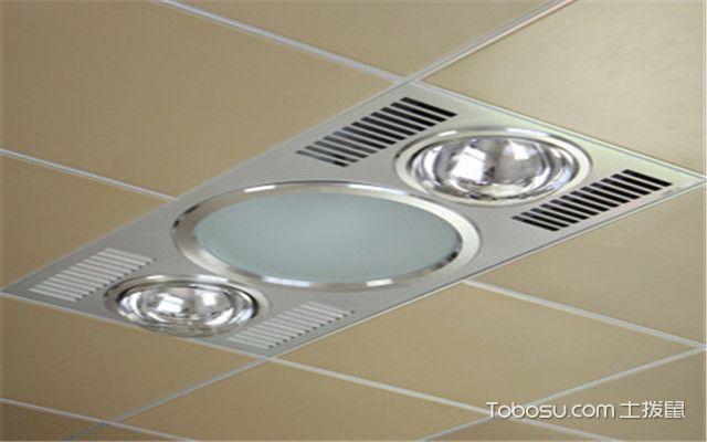 集成吊顶取暖器的分类——灯泡系类