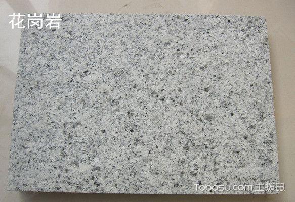 花岗岩和大理石的区别之花岗岩