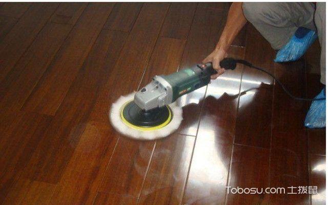 地板划痕怎么修补之抛光打蜡