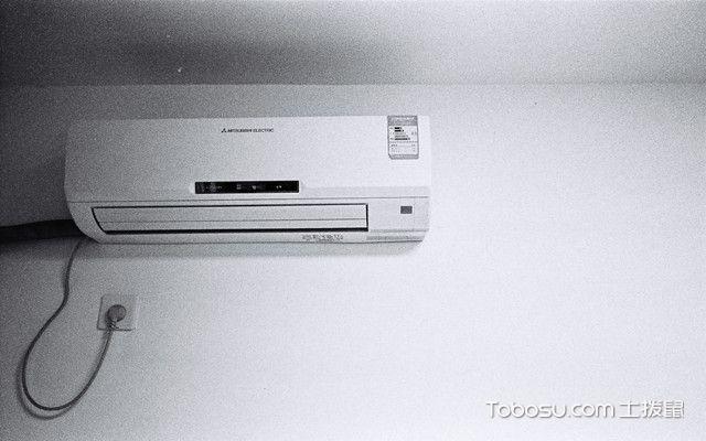 空调的分类有哪些之挂式