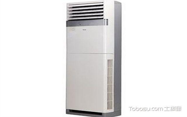 空调的分类有哪些之柜式