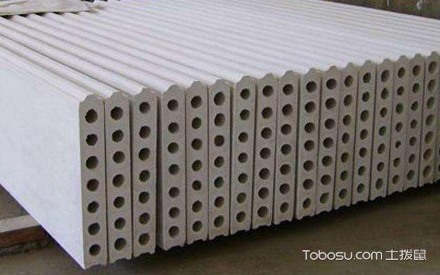 轻质隔墙板的优缺点之保温