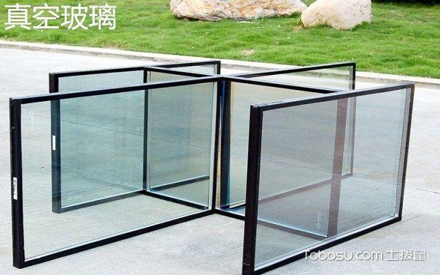 中空玻璃与真空玻璃的区别之概念